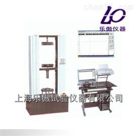 WDL-10供应土工布电子试验机