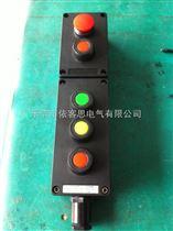 BZA8050防爆控制按钮盒/主令控制器1钮防爆防腐盒2钮3钮