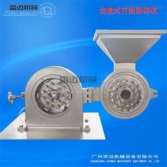 哪里有小型加工厂用的不锈钢水冷粉碎机