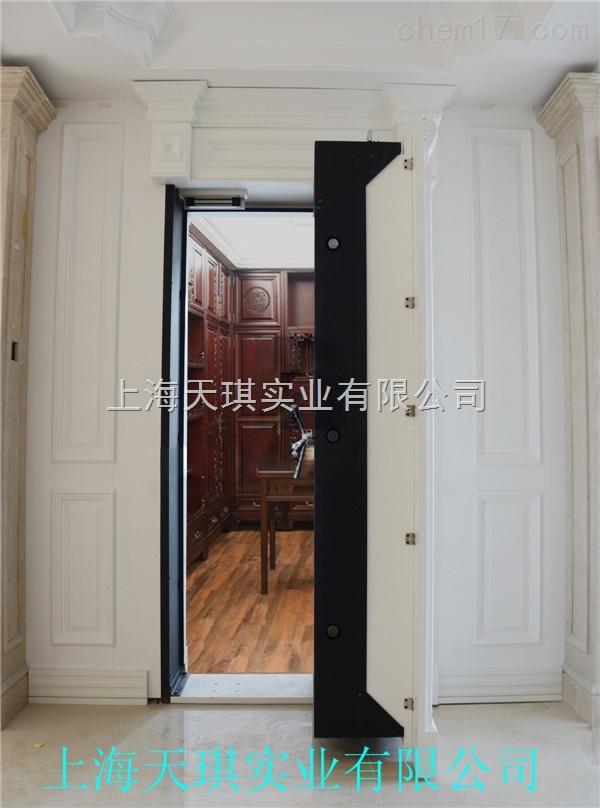 南京家庭密室