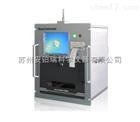CEMS-X100烟气重金属在线分析仪