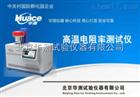 触摸屏高温电阻率测试仪HEST-900