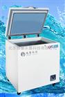 低温冰箱冰箱、冷柜实验室设备/试验室仪器
