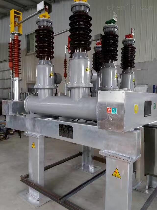 户外35kv电站型六氟化硫断路器LW8-40.5