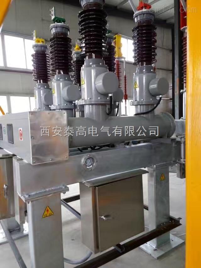 供应35kv高原型六氟化硫断路器厂家 云南西部高原地区专用