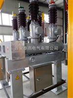 供應35kv高原型六氟化硫斷路器廠家 云南西部高原地區