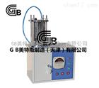 GB压力过滤装置*试验装置