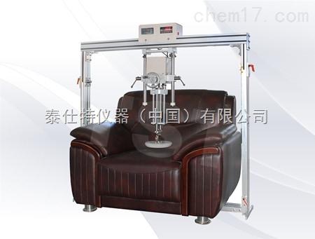 沙发海绵压陷硬度试验机