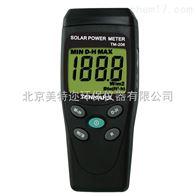 中国台湾泰玛斯TM-206太阳能功率表厂家直销