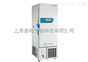 超低温冷冻存储箱DW-HL290
