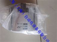 SMC气爪MHS3-63D