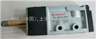 NORGREN板式安裝電磁閥SXE9574-Z70-80/33N特價