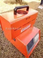 汽柴两用型尾气检测设备LB-YQ型号