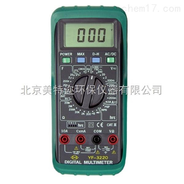 台湾泰玛斯YF-3220数字万用表厂家直销