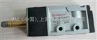 原装NORGREN先导单电控(弹簧复位)电磁阀V61B513A-A213J系列