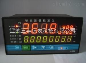 智能流量定量控制仪