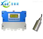 北京浸沒式濁度計懸浮物濃度計XCT-150廠家