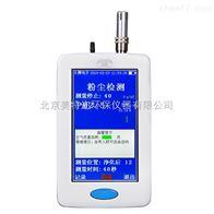 YT631多功能環境檢測儀PM2.5/10溫濕度