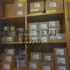 宝德00134373 DN13 burkert电磁阀