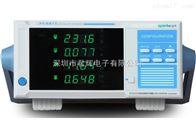 PF9810智能電量測量儀