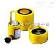 上海旺徐RCS201單作用薄型液壓千斤頂
