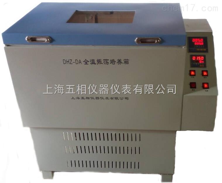 全温型恒温振荡器(智能)