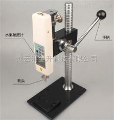 華中測果實硬度計GY-4讀數直觀