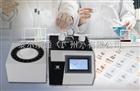 微波消解仪辅助设备全自动真空赶酸系统