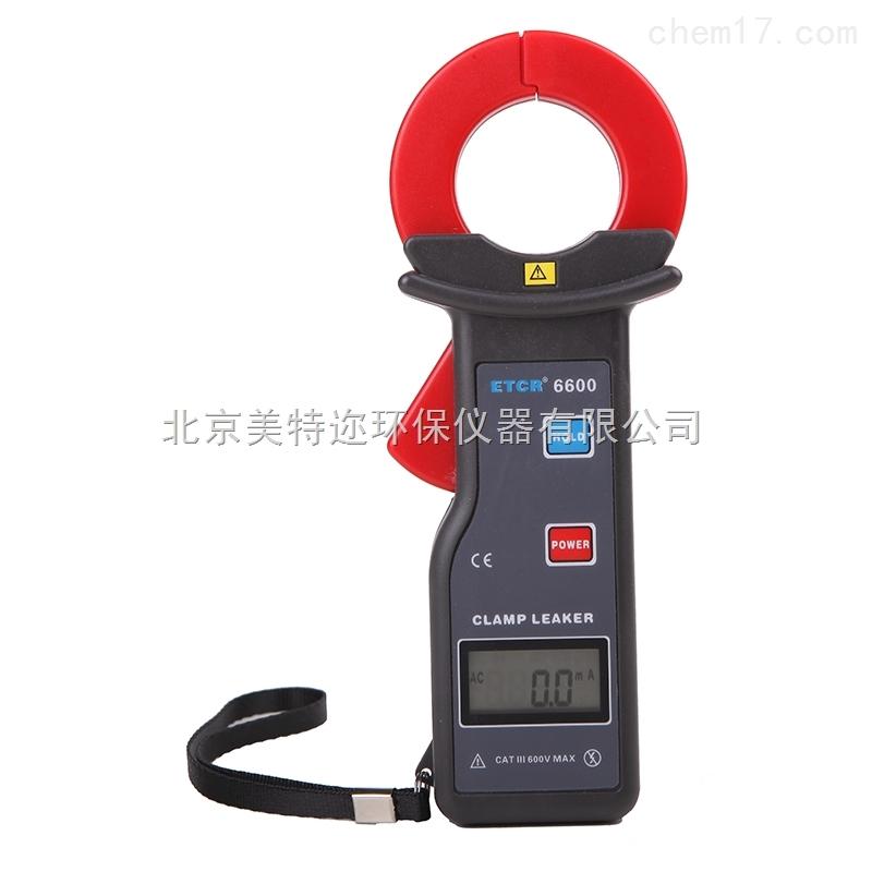 ETCR6600高精度钳形数字漏电流表厂家直销