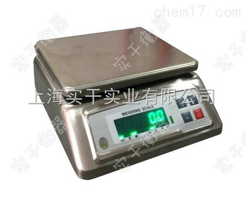304不锈钢工业计重桌秤厂家