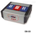 3位干式加热器DB-3/DB-3D/DB-3A/DB-3DL
