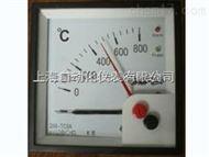 Q96-BCA带报警输出指示表 上海自动化仪表一厂