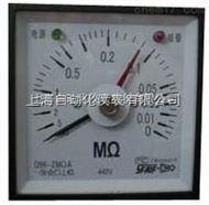 Q96-ZMΩA交流电网绝缘监测仪上海自动化仪表一厂