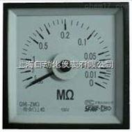Q72-ZMΩ高阻表 上海自动化仪表一厂