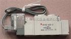 日本SMC电磁阀参数选择