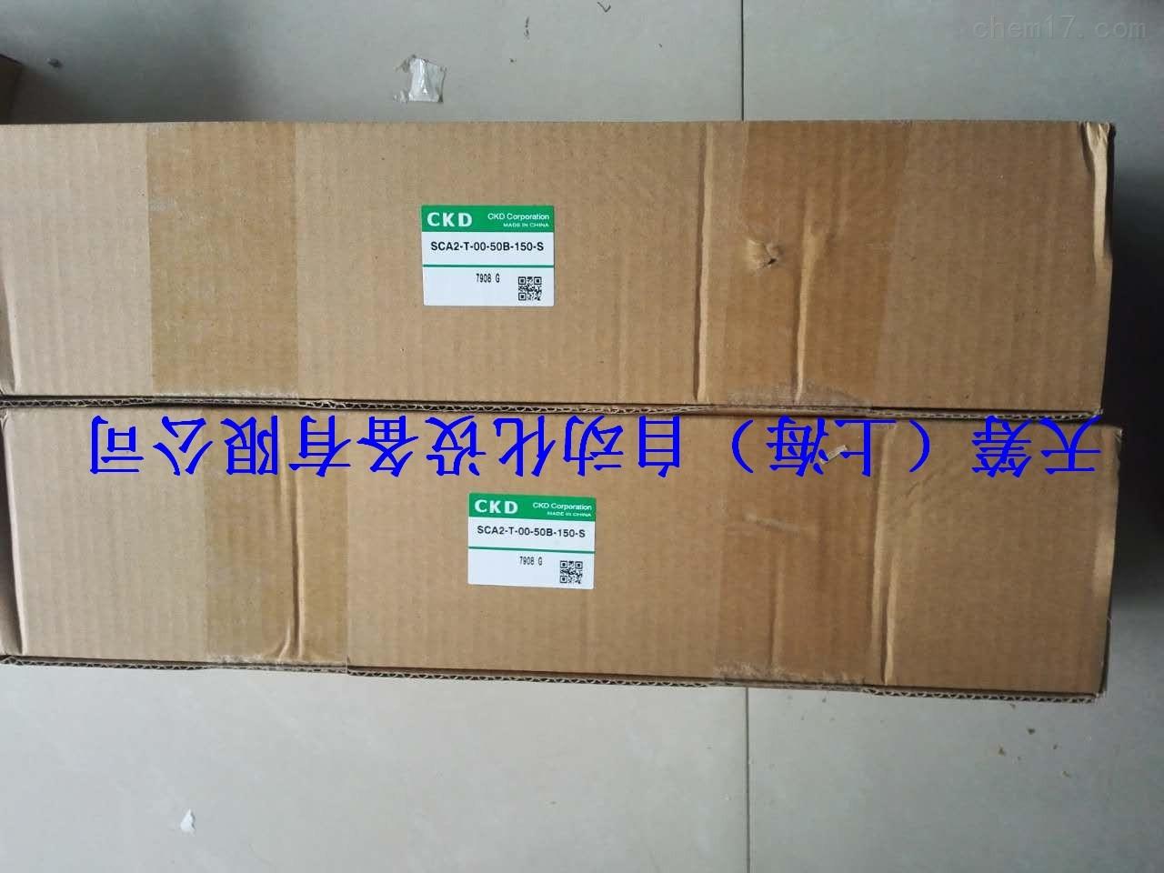 CKD气缸SCA2-T-00-50B-150-S