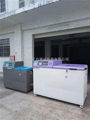 ZT-CTH-150FS混凝土干湿循环试验机