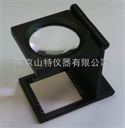 10倍三折式放大鏡WYSZ-10X,放大鏡,讀數顯微鏡