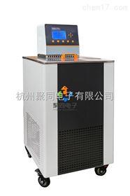 北京高低温恒温槽JTGD-10200-6跑量销售