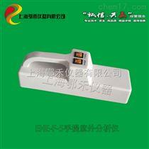 SH-EH-103型手提式紫外分析仪
