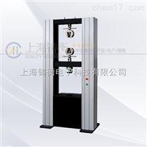 双臂式电子万能试验机,双柱伺服式拉力试验机,电脑式双柱拉力机