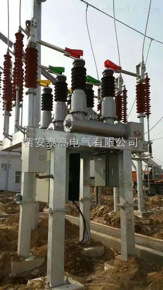 户外35kv自能式六氟化硫断路器ZCW10-40.5GG带双隔离刀闸