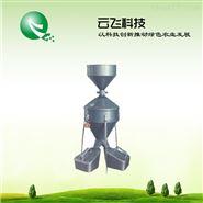 钟鼎式分样器供应|不锈钢钟鼎式分样器价格|河南云飞科技