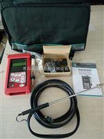 工业型烟气分析仪KM945(纯进口)四组分检测