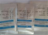 转基因水稻BT63(TT51-1)质粒分子标准物质