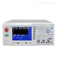 CS9918AS線圈綜合分析儀