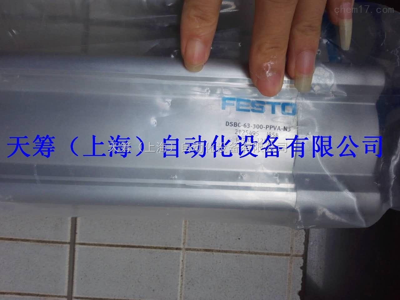 FESTO气缸DSBC-63-300-PPVA-N3
