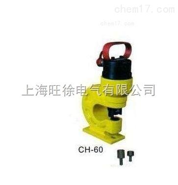 西安特价供应CH-60液压冲孔机