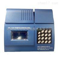 YN-4001YN-4001土土壤养分速测仪