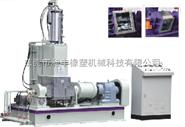 广东小型防漏粉1L试验密炼机